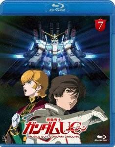 機動戦士ガンダムUC 7 【Blu-ray】 [ 藤村歩 ]
