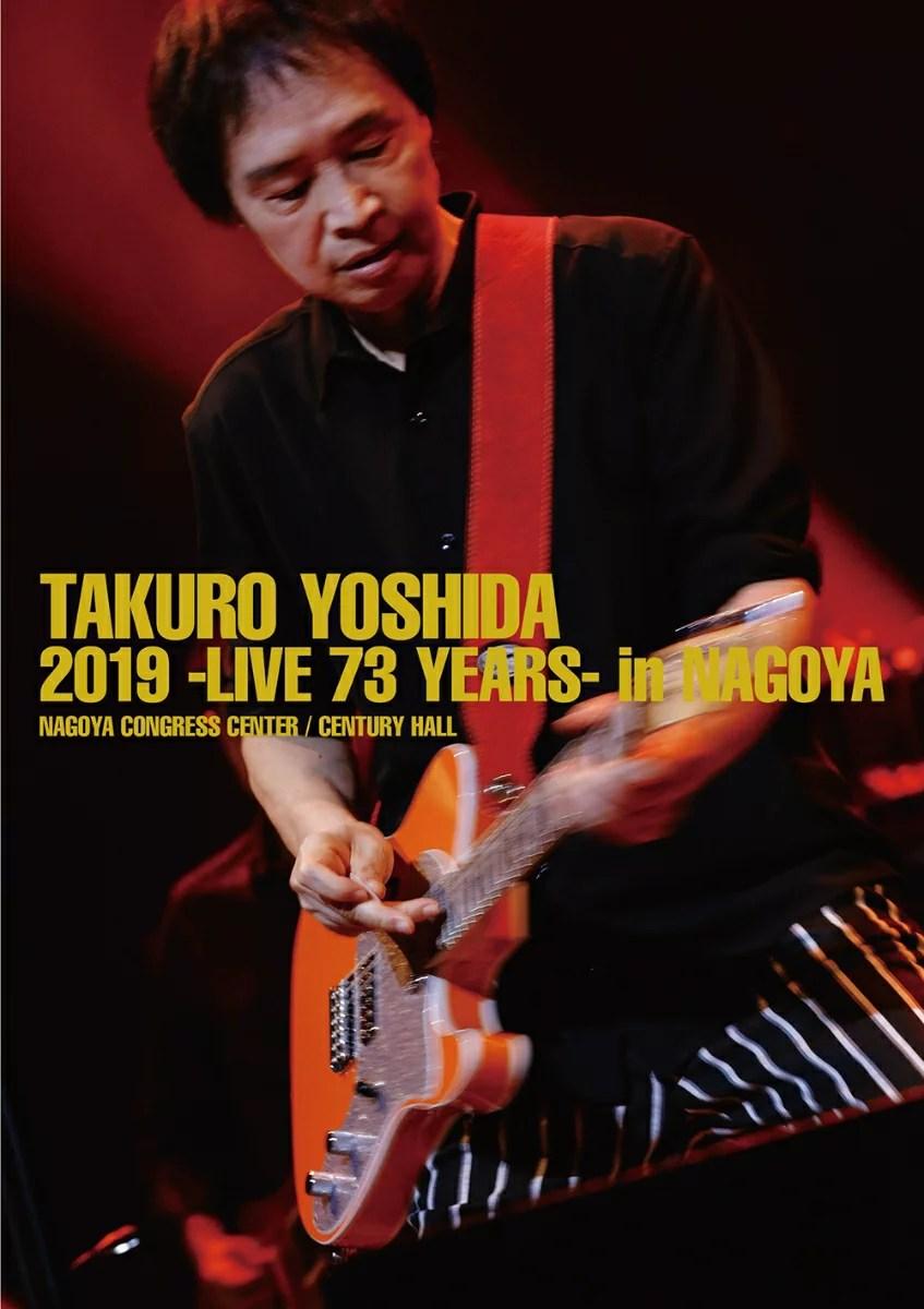 吉田拓郎 2019 -Live 73 years- in NAGOYA / Sp