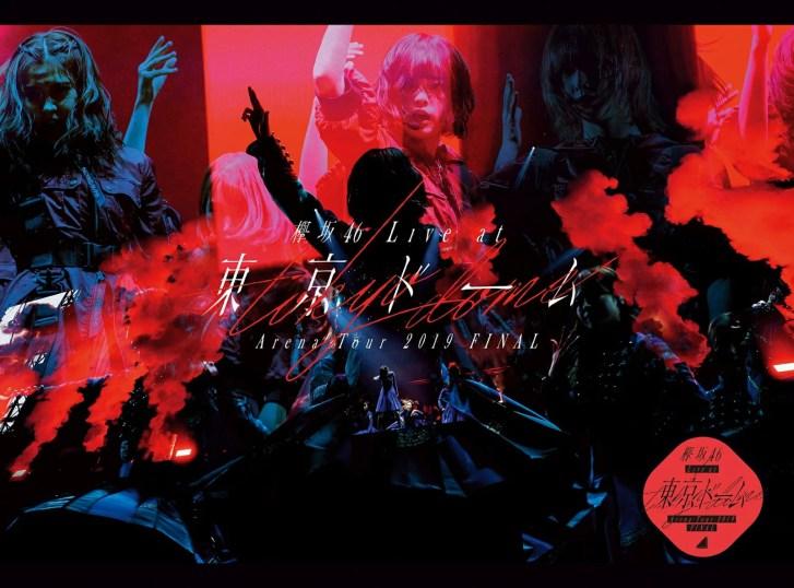 欅坂46 LIVE at 東京ドーム ?ARENA TOUR 2019 FINAL?(初回生産限定盤)【Blu-ray】 [ 欅坂46 ]