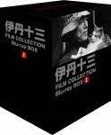 伊丹十三 FILM COLLECTION Blu-ray BOX 1【Blu-r