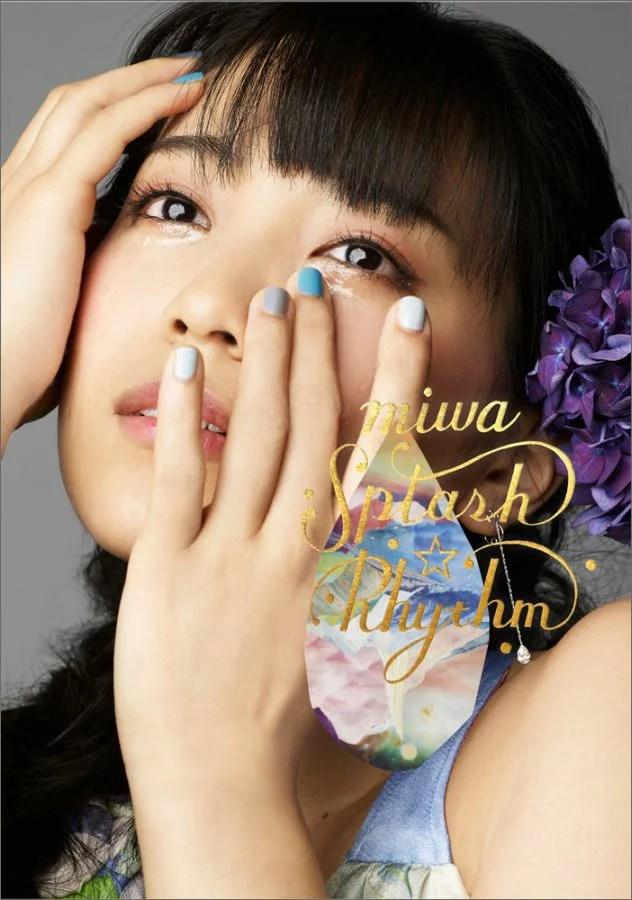 【楽天ブックス限定特典付】miwa Visual Book 『 SPLASH ☆ RHYTHM 』 - 楽天ブックス