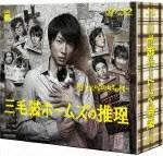 三毛猫ホームズの推理 Blu-ray BOX【Blu-ray】 [ 相葉雅紀 ] - 楽天ブックス