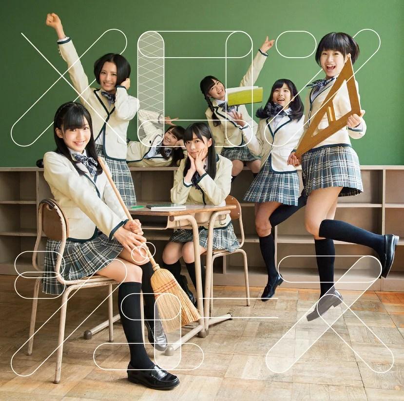 メロンジュース(Type-A CD+DVD) [ HKT48 ]