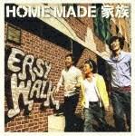 EASY_WALK