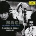 J・S・バッハ:ゴルトベルク変奏曲BWV988(ドミトリ・シトコヴェツキーによる弦楽三重奏編曲版) [ ラクリン/今井/マイスキー ]