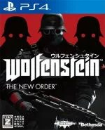 【中古】 ウルフェンシュタイン:ザ ニューオーダー /PS4 【中古】afb