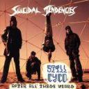 【中古】 【輸入盤】Still Cyco After All These Years /スイサイダル・テンデンシーズ 【中古】afb