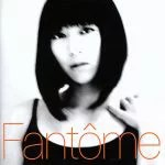 【中古】 Fantome(SHM−CD) /宇多田ヒカル 【中古】afb