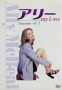 【中古】 アリー my Love(Ally McBeal) シーズン1 Vol.3 /キャリスタ・フロックハート,ギル・ベローズ,ジェーン・クラコフス..
