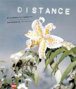【中古】 DISTANCE(Blu−ray Disc) /是