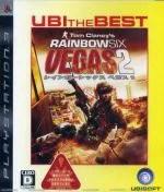 【中古】 レインボーシックス ベガス 2 UBI THE BEST /PS3 【中古】afb