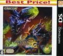 【中古】 モンスターハンター3G Best Price! /ニンテンドー3DS 【中古】afb