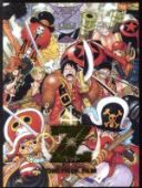 【中古】 ONE PIECE FILM Z GREATEST ARMORED EDITION(Blu−ray Disc)(完全初回限定生産) /尾田栄一郎(原作 【中古】afb