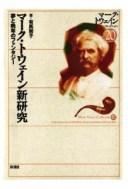 三省堂書店オンデマンド彩流社