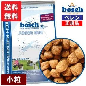 【ボッシュ 成犬用】[楽●天]ランキング入賞!ハイプレミアムミニジュニアドッグフード(3.0kg)【送料無料】【あす楽対応】
