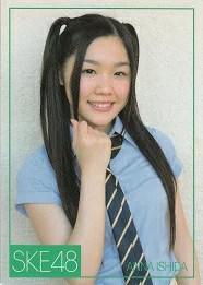 【中古】 グッズ SKE48 パレオはエメラルド 特典トレカ 石田安奈