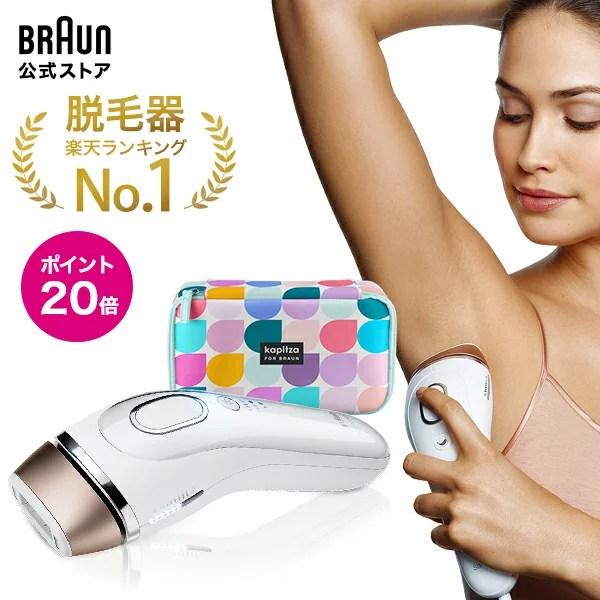 ブラウン 光美容器 シルクエキスパート BD-5006(プレミアムモデル)|正規品 Braun 脱毛