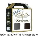 ギフト用キャリーボックス(缶2本)