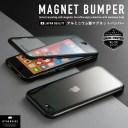 iPhone ケース iPhone SE 第二世代 バンパー iPhone11 Pro XR Xs マグネット アルミ バンパー ……