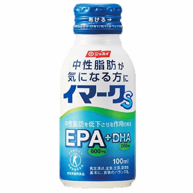 ニッスイ/EPA/DHA/血中中性脂肪/ニッスイイマークs10本お試しセット/中性脂肪/サプリ/サプ