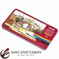 三菱鉛筆 水彩色鉛筆 ユニ ウォーターカラー uni WATER COLOR UWC12C 12色セット