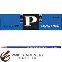 トンボ鉛筆 青鉛筆 8900P 8900-P