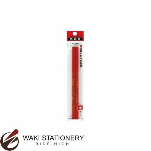 三菱鉛筆 鉛筆 朱通し 2P [K2351] / 10セット
