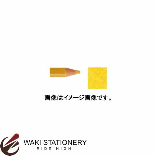 三菱鉛筆 色鉛筆 ユニカラー (インク色:オーカー) / 6セット
