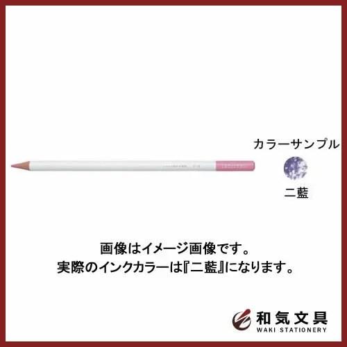 トンボ鉛筆 色鉛筆 色辞典 (色:二藍) CI-RDL8 / 6セット