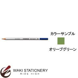 ステッドラー カラト アクェレル 水彩色鉛筆 (インク色:オリーブグリーン) 125-57 / 6セット