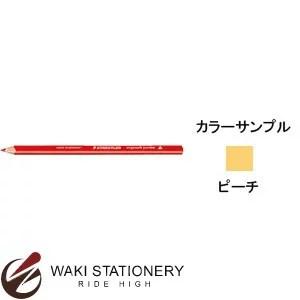 ステッドラー ステッドラー エルゴソフト ジャンボ 色鉛筆 (インク色:ピーチ) 158-43 / 12セット