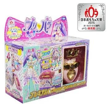 G2.3 プリパラ プレミアムサイリウムチャーム&ミルコレセット【 プリパラ プレゼント 女の子 おもちゃ なりきり 日本おもちゃ大賞2015 】