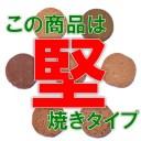 アイテム口コミ第9位