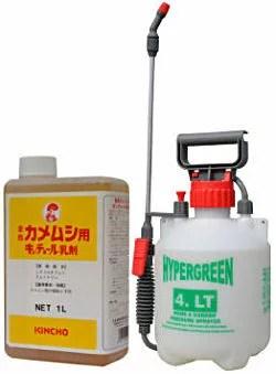 製品名 カメムシ用キンチョール乳剤 4Lタンク噴霧器セット 薬剤 ...