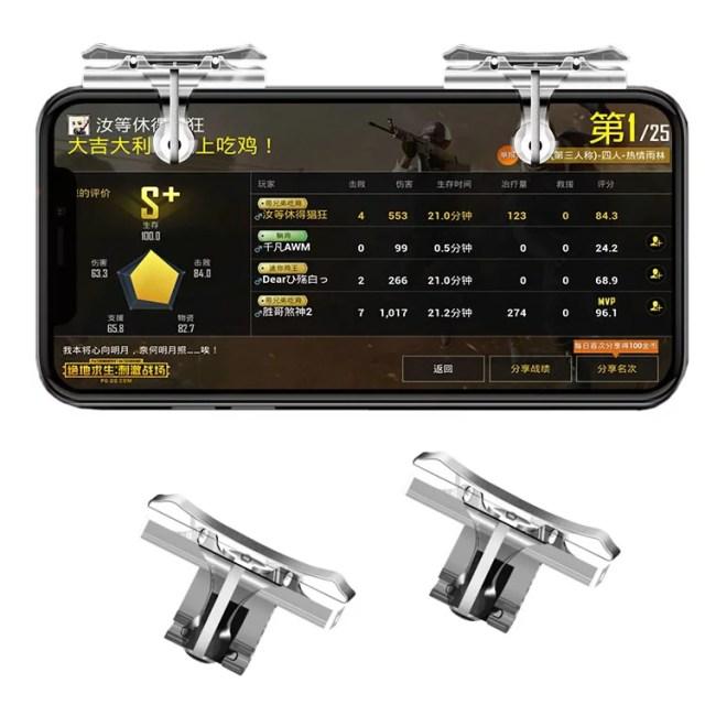 荒野行動 コントローラー pubg コントローラー PUBG Mobile 押しボタン T20単品(ネコポス送料無料)[最新改良版][日本最速発売]