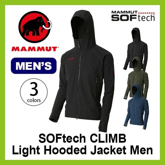 マムート ソフテック クライムライトフーデッドジャケット メンズ MAMMUT SOFtech CL