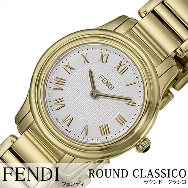 フェンディ腕時計 FENDI時計 FENDI 腕時計 フェンディ 時計 ラウンド クラシコ ROUND CLASSICO レディース ホワイト F251424000 [腕時計 フェンディ スイス製 イタリア ギフト バーゲン プレゼント 新作 人気 ブランド ファッション シンプル ゴールド ステンレス]