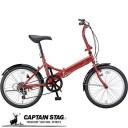 キャプテンスタッグ ライヤー 20インチ 折りたたみ自転車 [ SHIMANO製6段変速 前後泥よけ ] FDB206 レッド