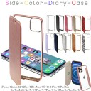 iphone12 ケース 12Pro 12ProMax iphone12 mini ケース iphone se ケース 第2世代 Phone8 ipho……