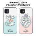 ディズニー プリンセス iphonese iphone13 ケース ヴィンテージ カードミラーケース 12pro iph……