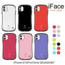 【保護フィルムプレゼント】 iFace First Class iPhone11 ケース iphone12 ケース iphoneSE (……