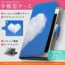 Xperia J1 Compact Xperia A2 エクスペリア simfree SIMフリー カバー 手帳型 全機種対応 あり カバー レザー ケース 手帳タイプ フリ..