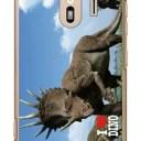 【送料無料】 Dinosaur Design 恐竜デザインシリーズ 「スティラコサウルスの群れ」 (クリア……