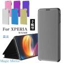 Xperia 5 ケース ミラー 鏡面 Xperia 1 手帳型ケース エクスペリア 5 鏡面加工 Xperia XZ3 ケ……
