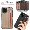 多機能! iphone se ケース 第2世代 iPhone 11 ケース アイフォン 11 12pro mini カバー アイ……
