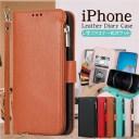 iPhone12 ケース 手帳型 iPhone 13 pro max ケース 12mini 手帳型ケース おしゃれ アイフォン1……