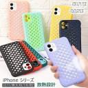 iphone12 ケース iphone12 mini ケース iPhone11 iPhone12 Pro max ケース iPhone XR iphone x……
