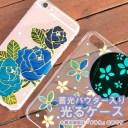iphone12 pro max mini ケース iphone 11 xperia 5 ii so-52a aquos sense5g sh-53a shg03 gal……