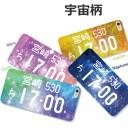 iphone12 pro max mini ケース iphone 11 xperia 5 ii so-52a aquos sense5g sh-53a shg03 sen……