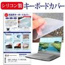 ASUS ZenBook 13 UX331UAL [13.3インチ] 機種で使える シリコン製キーボードカバー キーボード保護 メール便送料無料